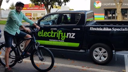 Electric Bikes with BK